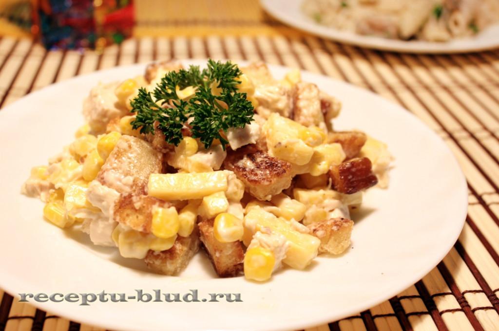 Куриный салат с сыром и сухариками
