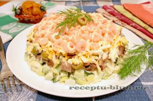 Слоеный салат с креветками и грибами
