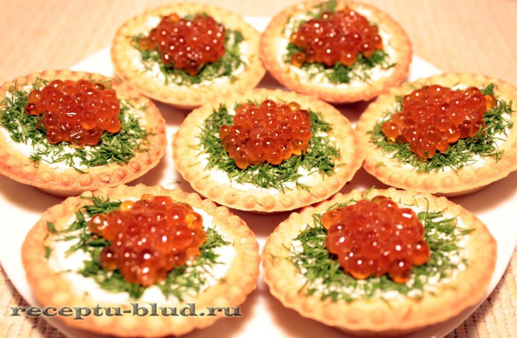 Тарталетки с красной икрой и мягким сыром