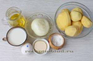 Ингредиенты для картофельного пюре