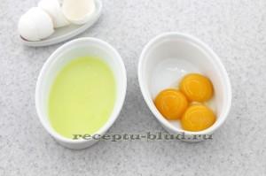 Отделите желтки от белков