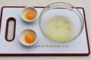 Отделенные желтки от белков