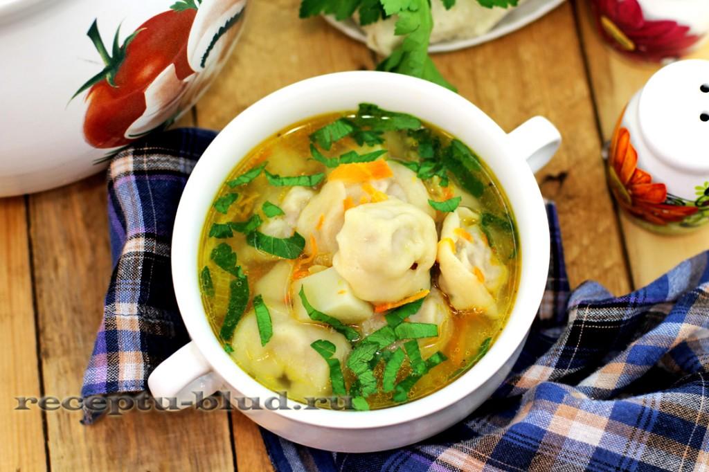 Вкусный суп с пельменями Рецепт