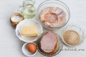 Ингредиенты для приготовления кордон блю