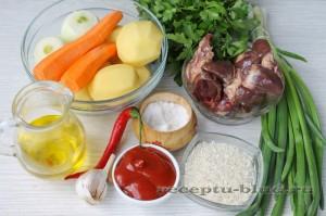 Ингредиенты для приготовления Харчо в мультиварке