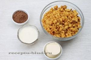 Ингредиенты для пирожного Картошка