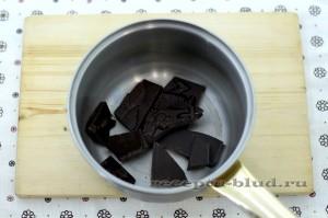 Поломайте шоколад