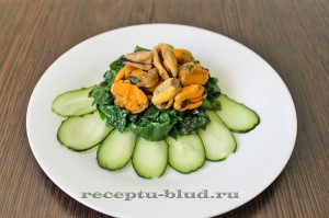 Теплый салат с мидиями и шпинатом