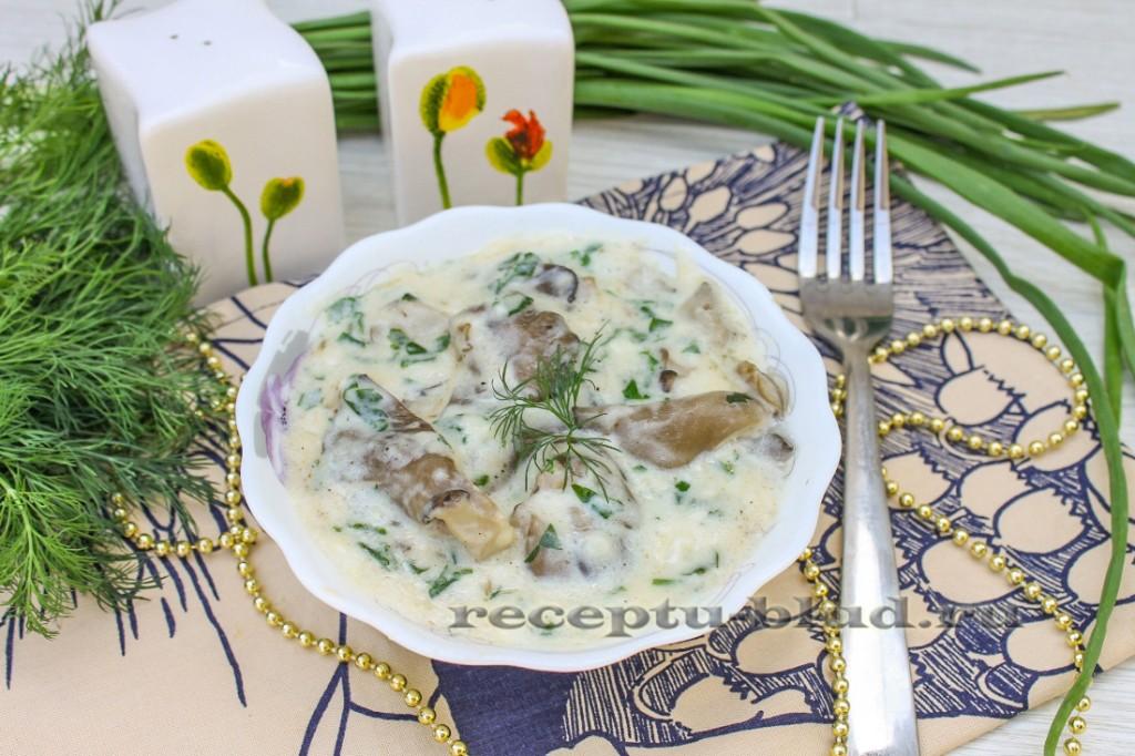 Рецепт приготовления грибов в молочном соусе
