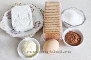 Необходимые ингредиенты для приготовления десерта творожный домик