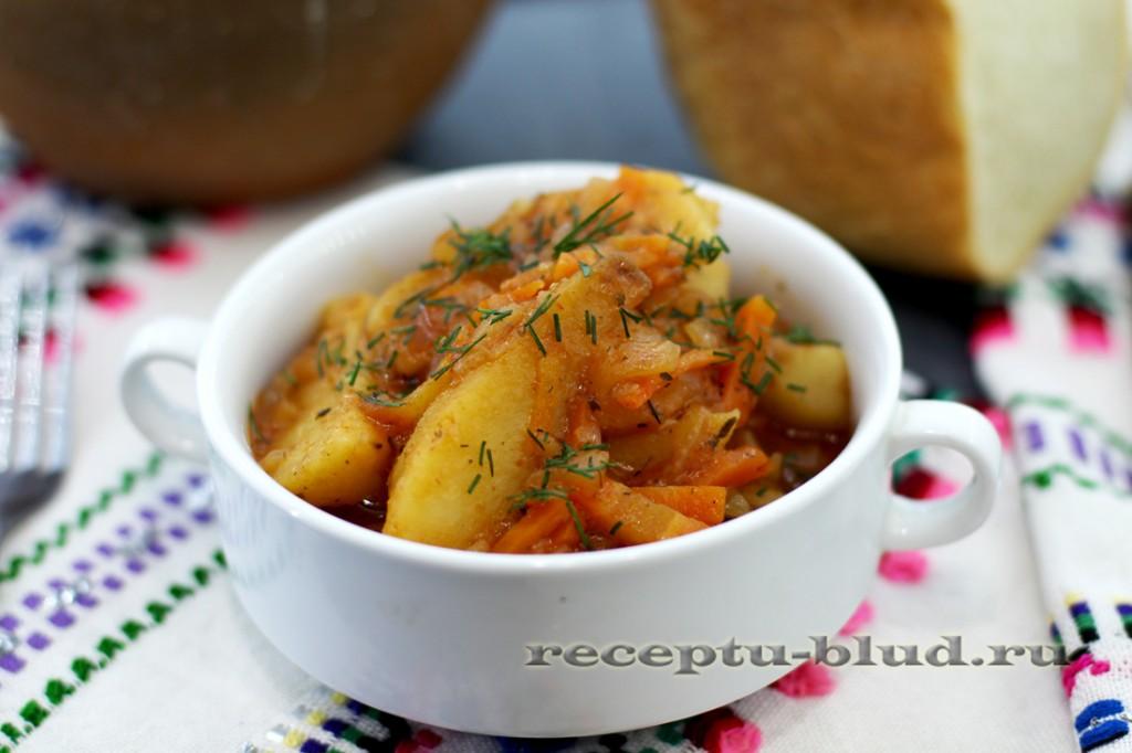 Картофель в мультиварке - рецепт с фото