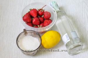Необходимые ингредиенты для клубничного ликера