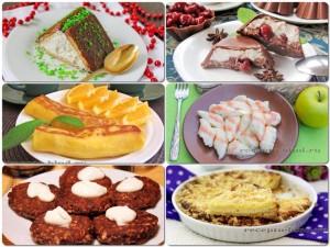 Блюда из творога - простые рецепты